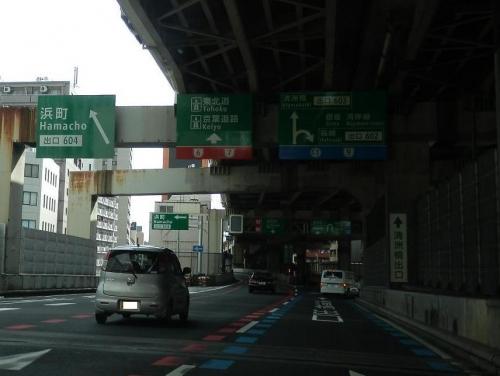 yugawara2018-02.jpg
