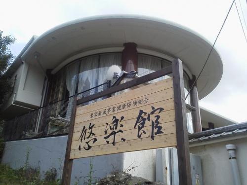 yugawara2018-05.jpg