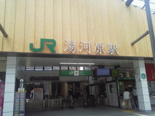 yugawara2018-33.jpg