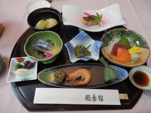 yugawara2018-44.jpg