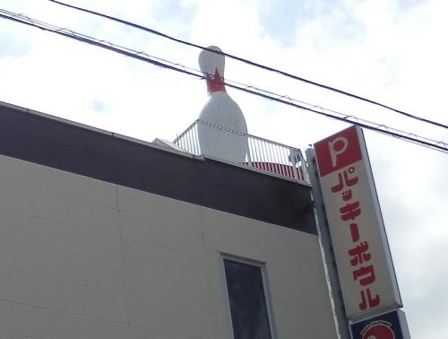 yugawara2018-53.jpg