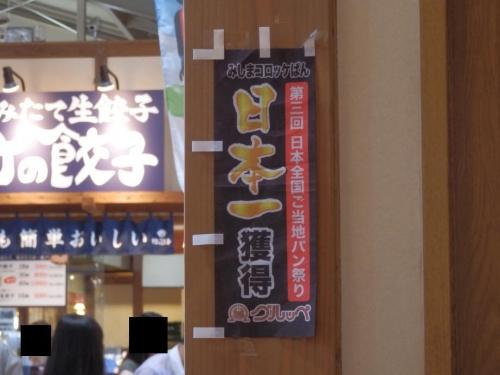 yugawara2018-65.jpg