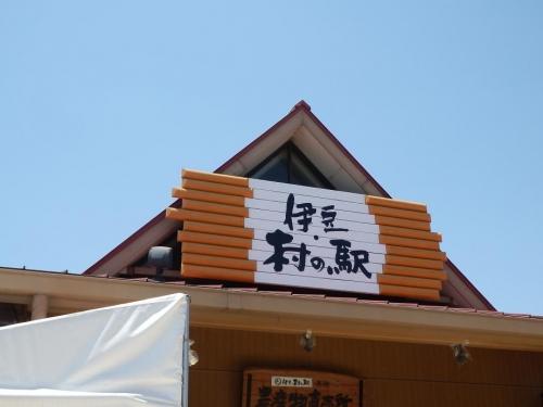 yugawara2018-67.jpg