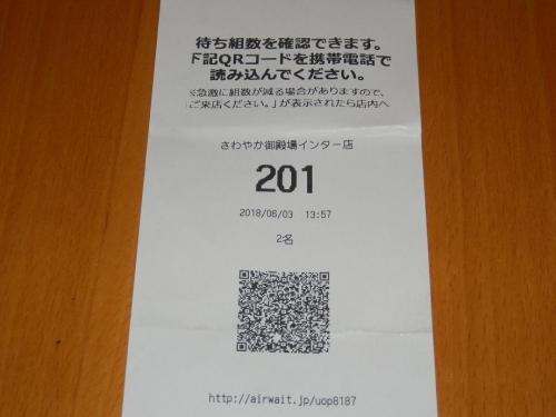 yugawara2018-79.jpg
