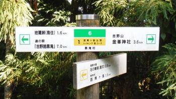 鳳閣寺の位置関係