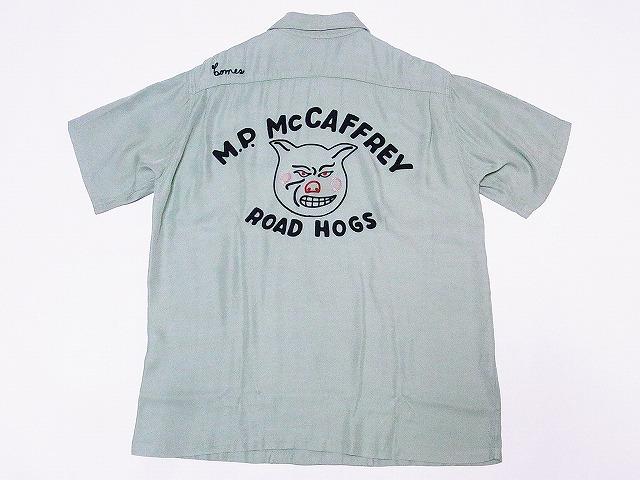 キングルイ King Louie ボウリングシャツ KL37832 ROAD HOGS