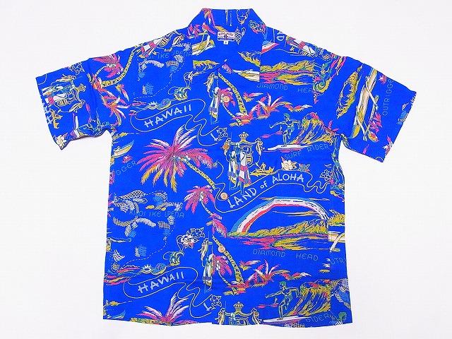 サンサーフ アロハシャツ SS37860 スペシャルエディション