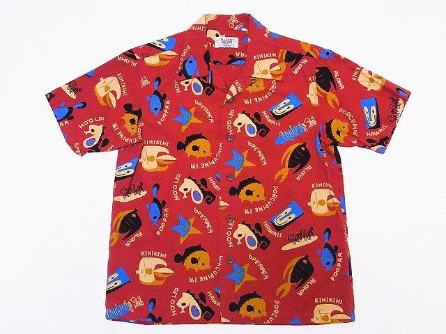 サンサーフ 半袖 オープンシャツ SS37921 UNDER THE SEA