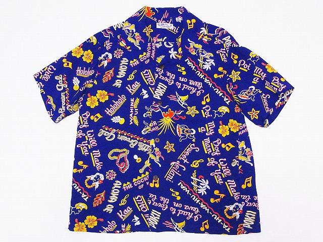 サンサーフ アロハシャツ SS37780 SWEET LEILANI
