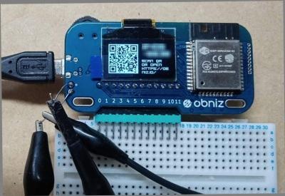 obniz_電源測定