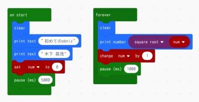 obniz_blockPgm2.jpg