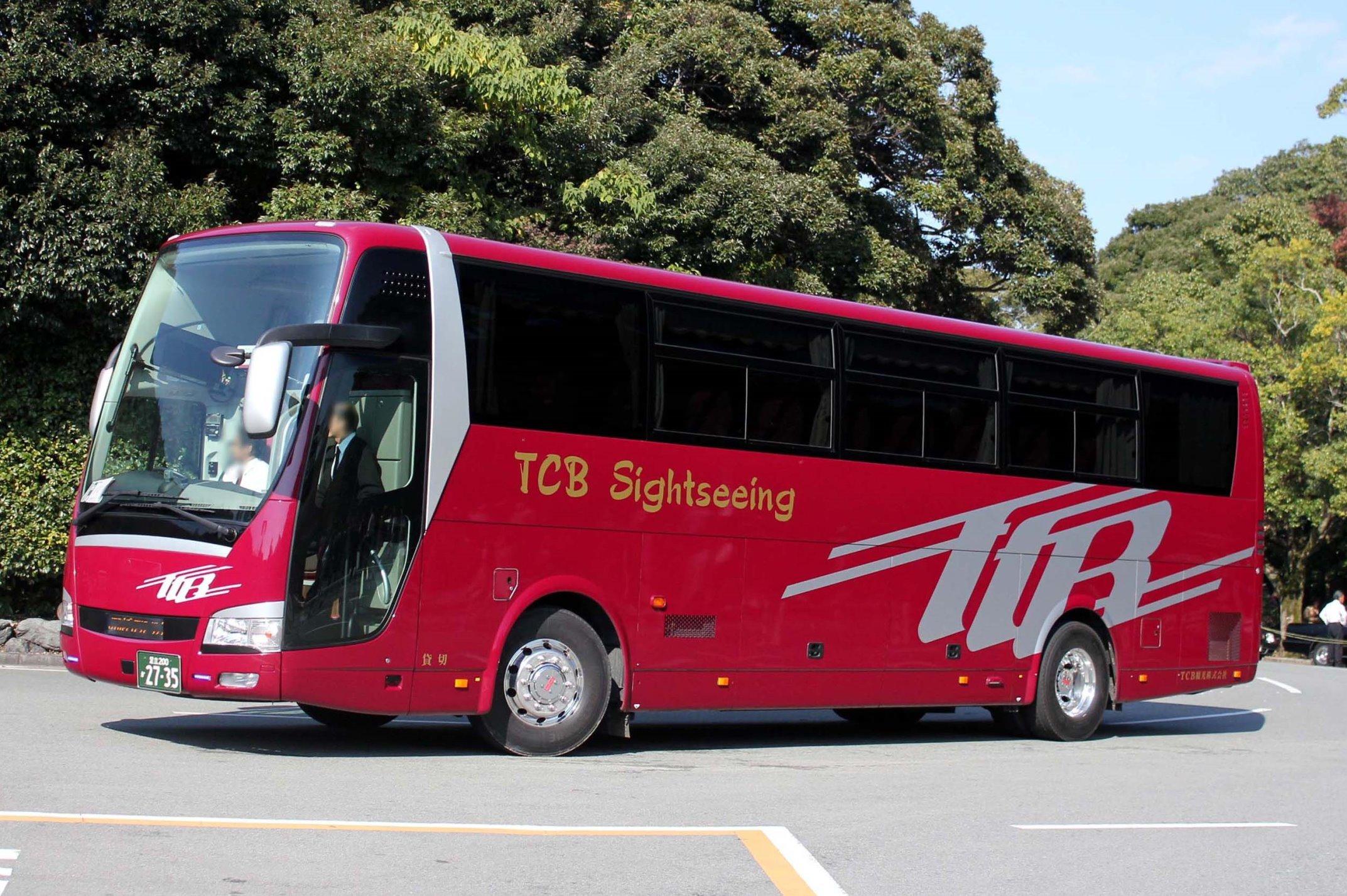 TCB観光 か2735