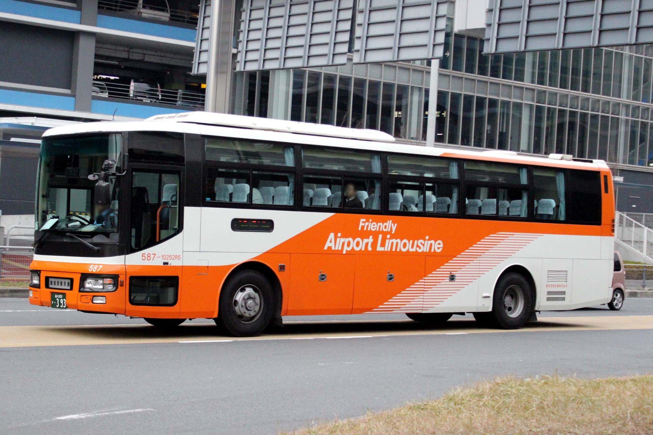 東京空港交通 587