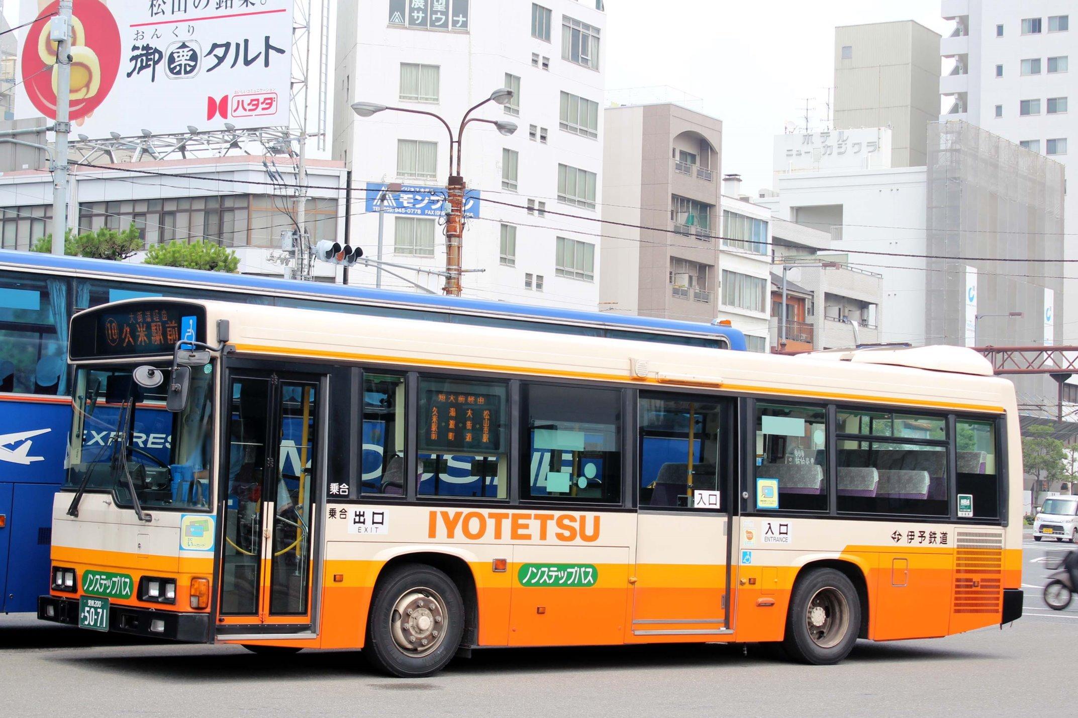 伊予鉄道 か5071