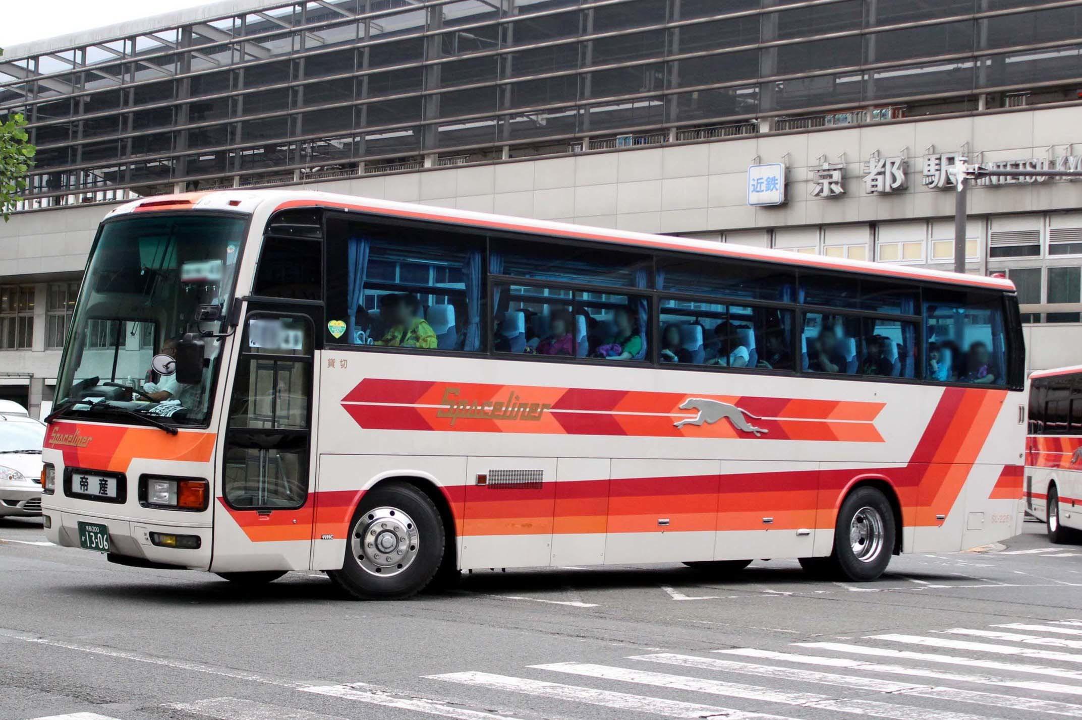 帝産観光バス か1306
