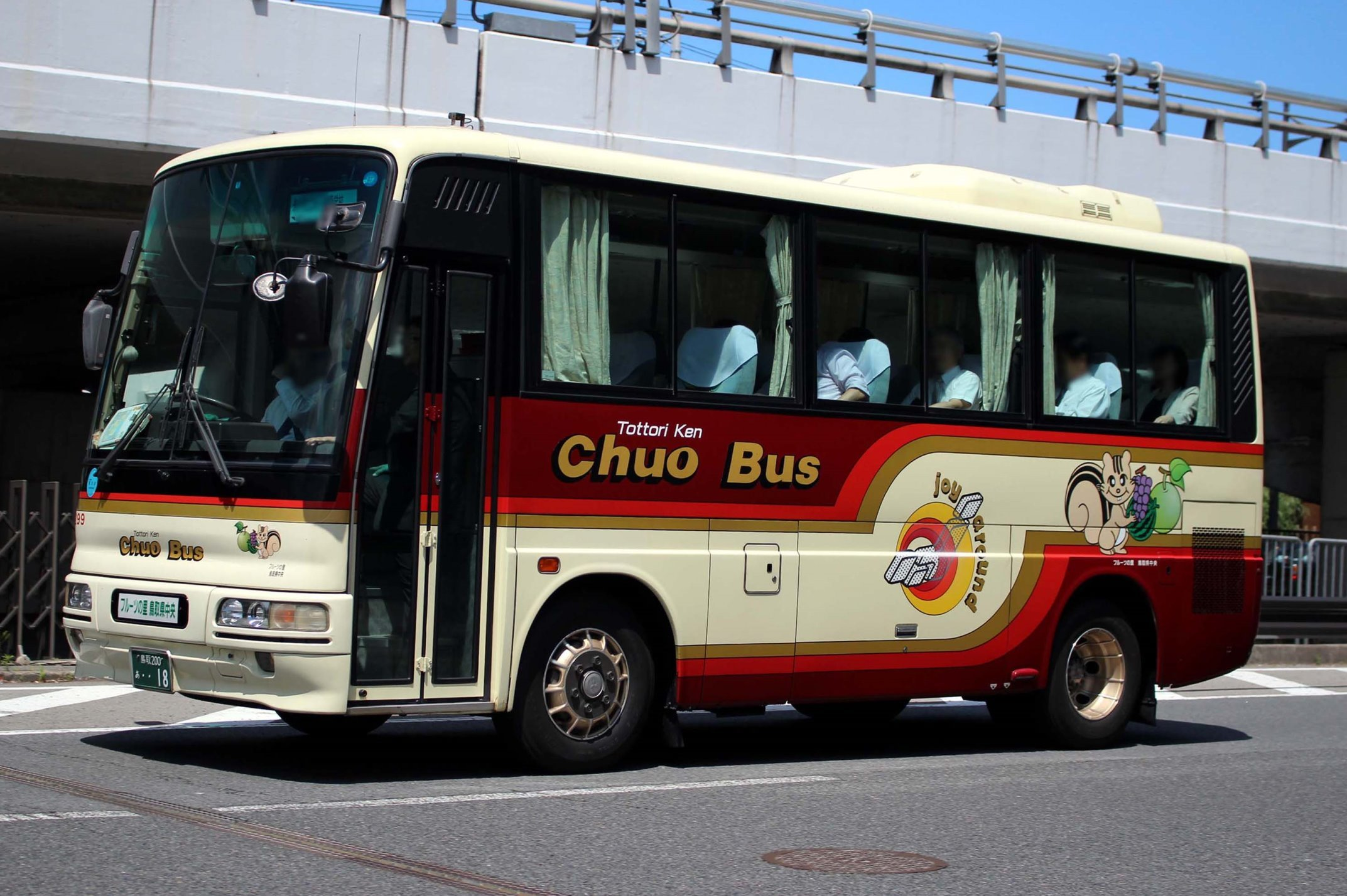 中央タクシー 299