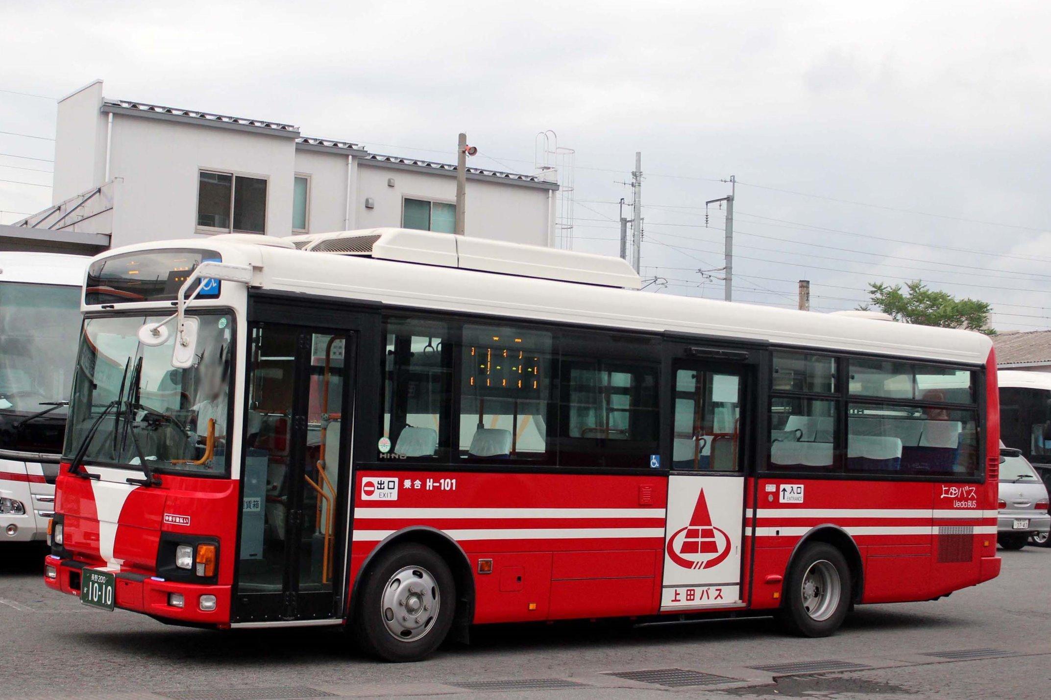 上田バス H-101