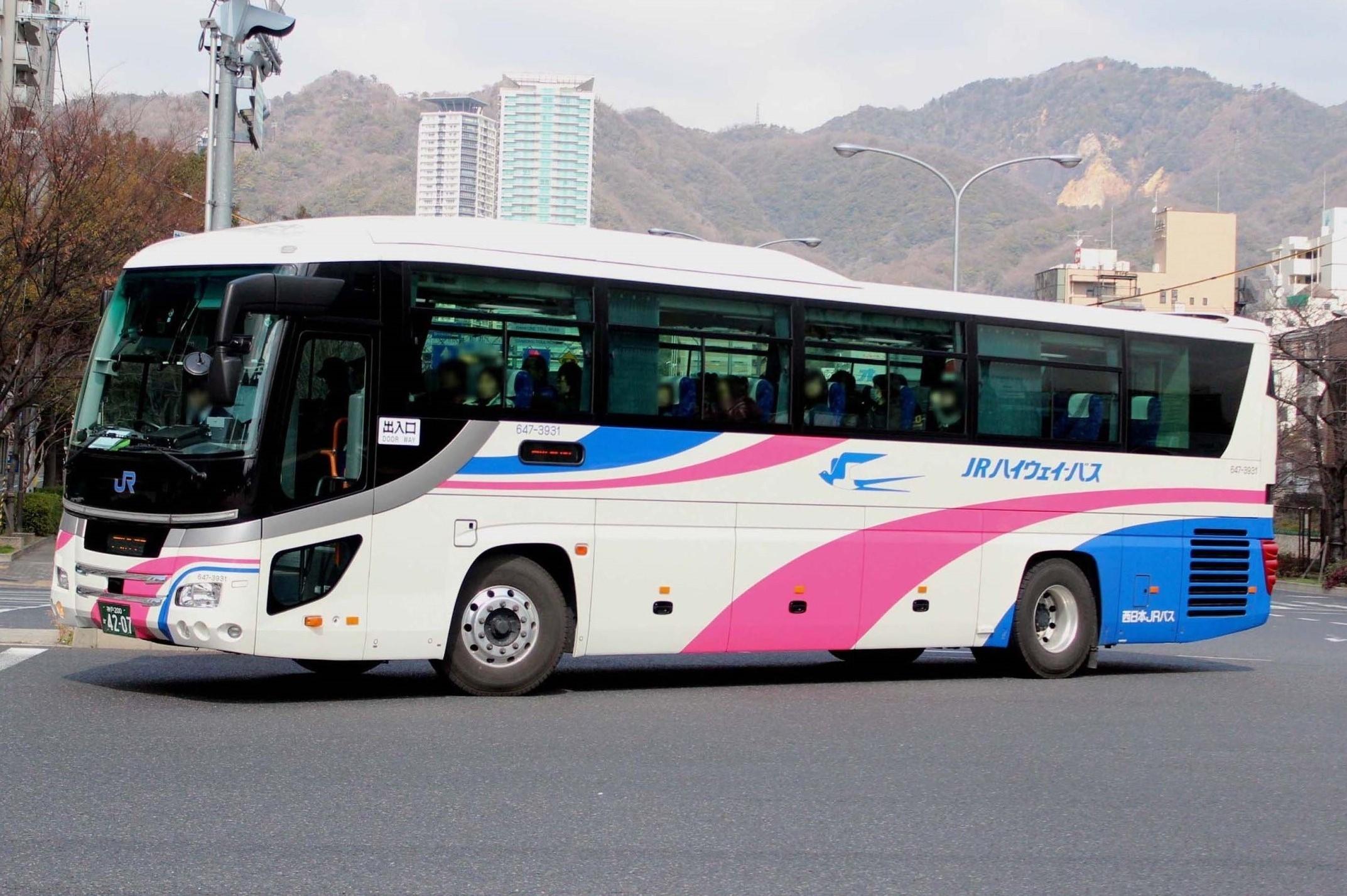 西日本JRバス 647-3931