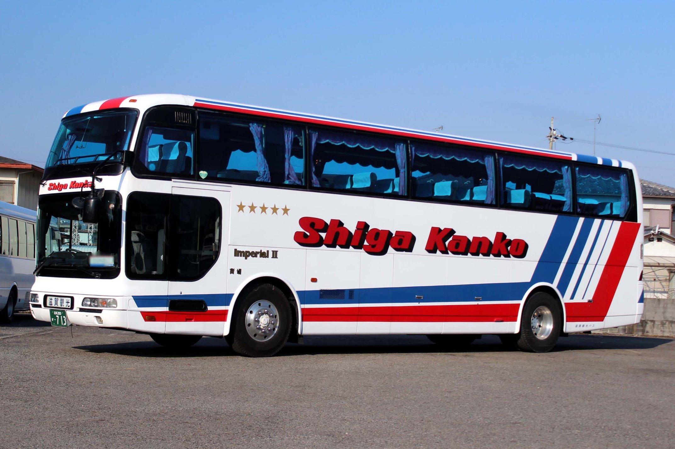 滋賀観光バス か713