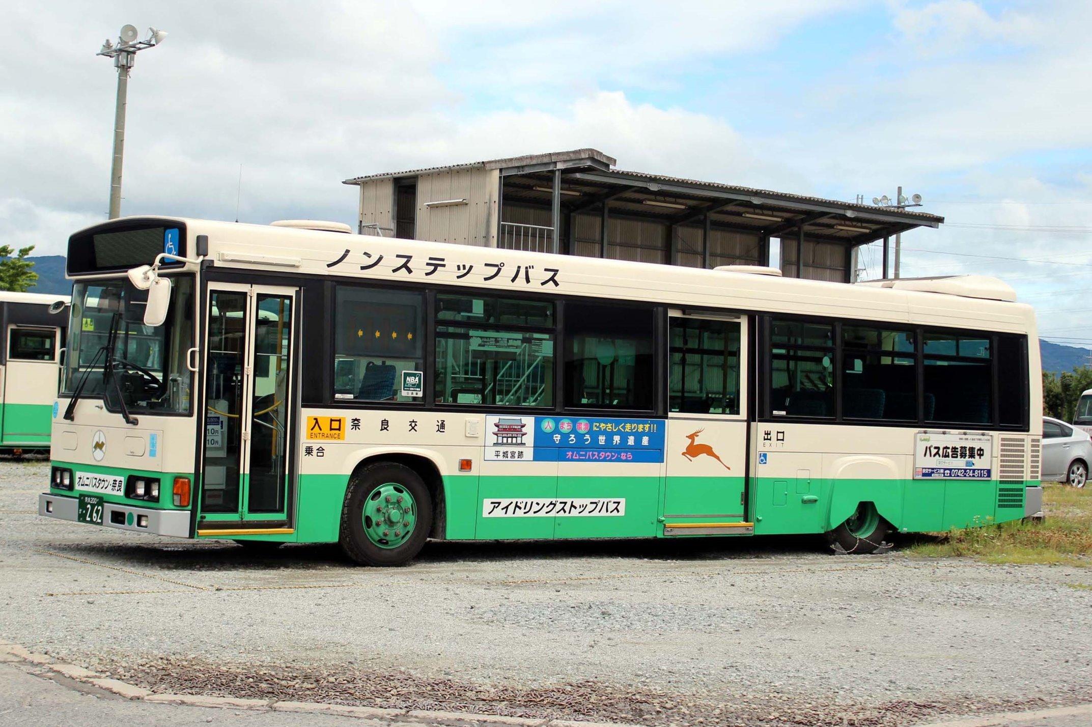 奈良交通 か262