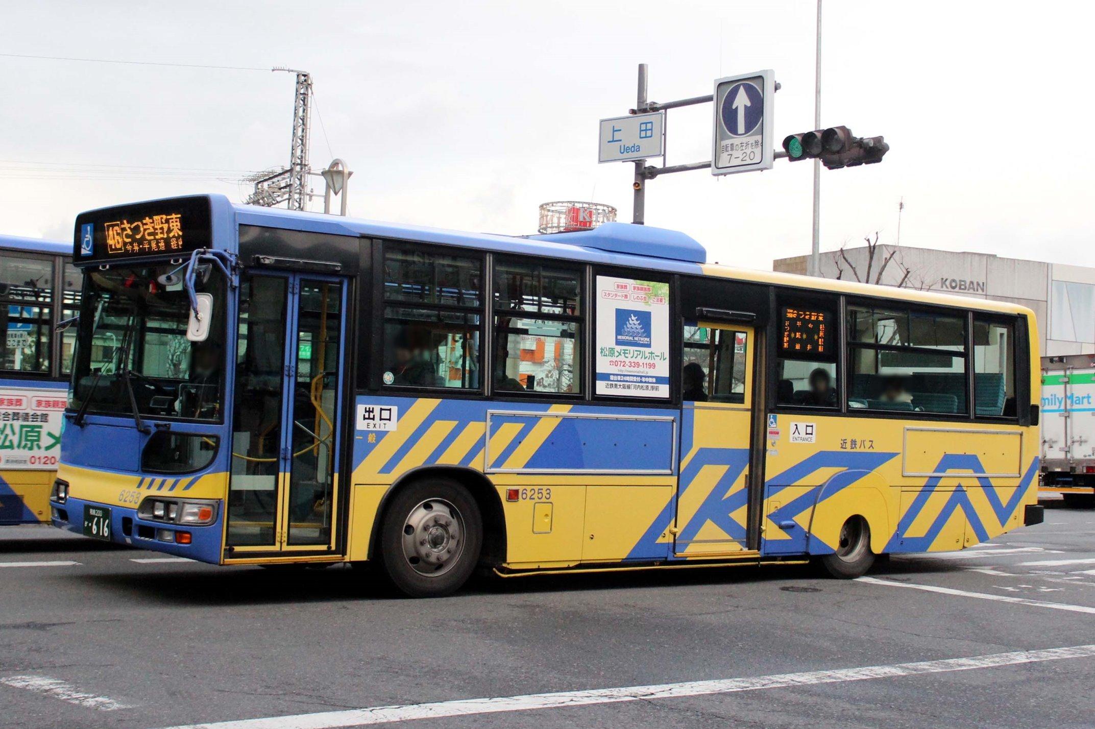 近鉄バス 6253