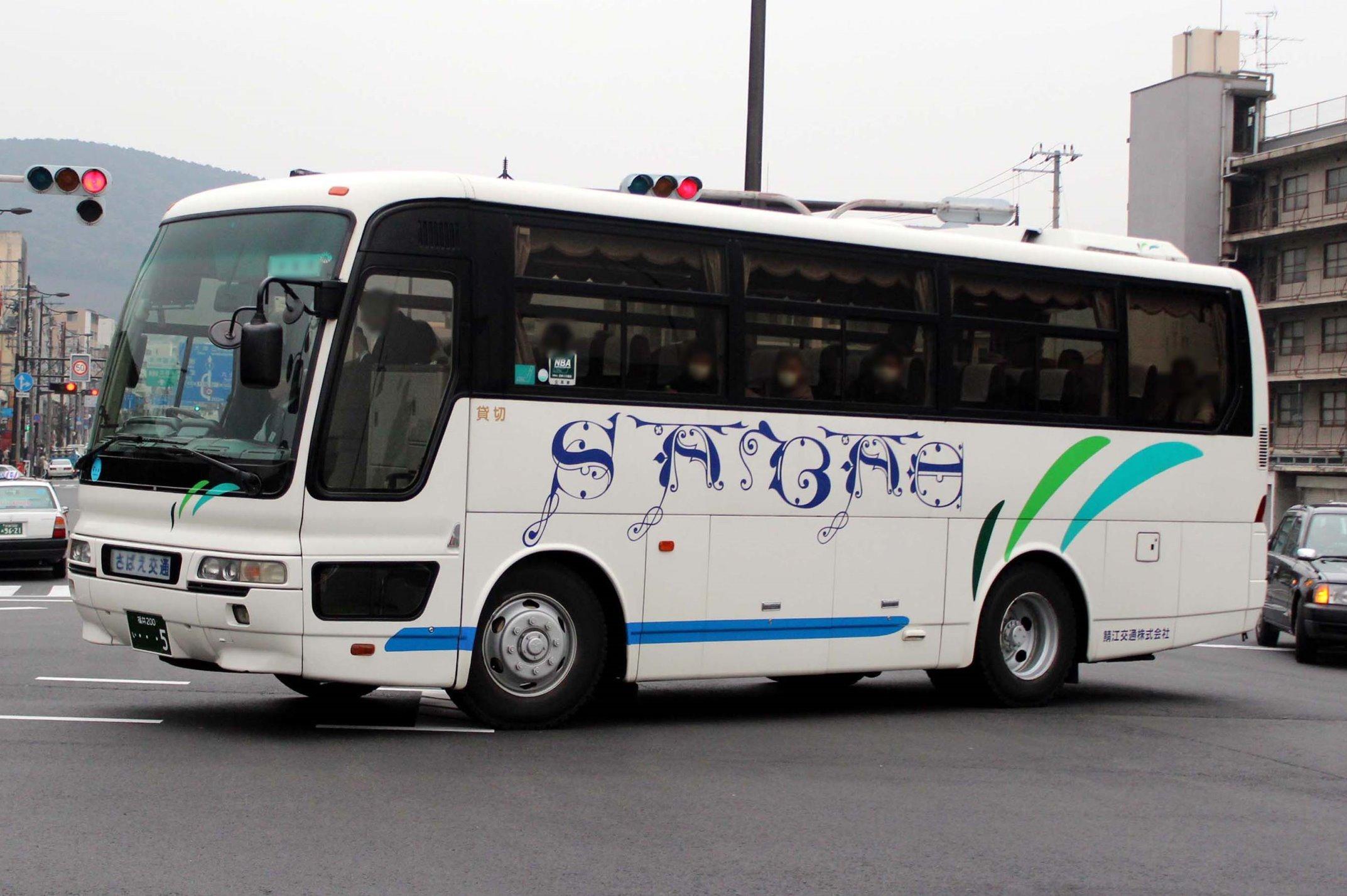 鯖江交通 い5
