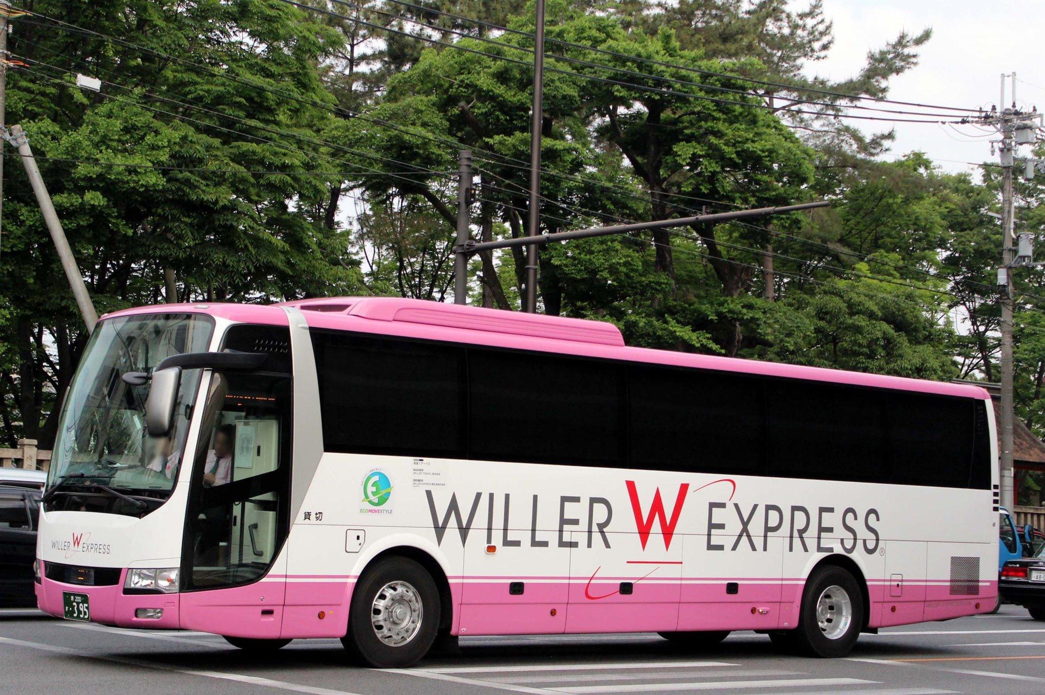 WILLER EXPRESS西日本 か395