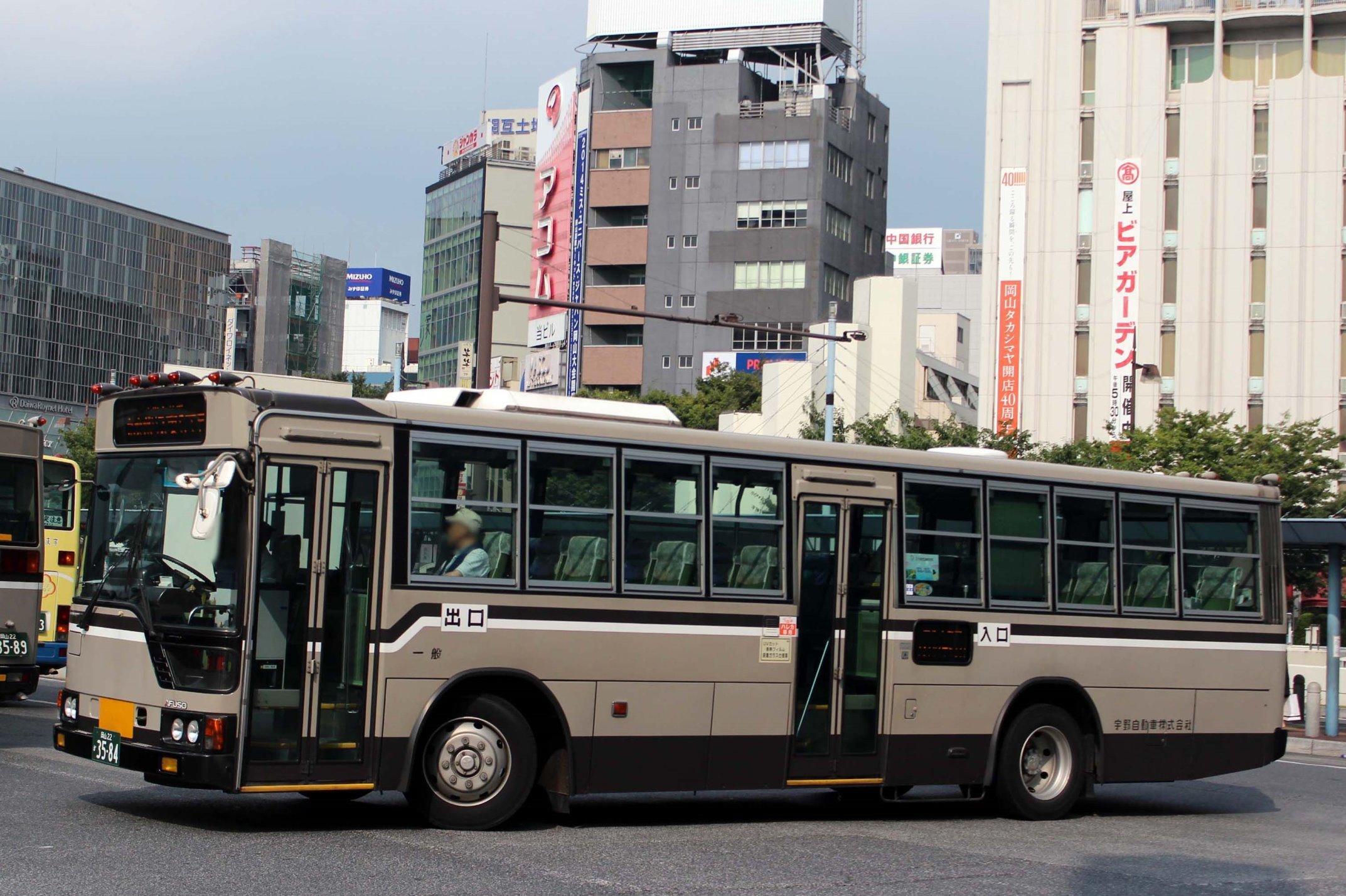 宇野自動車 か3584
