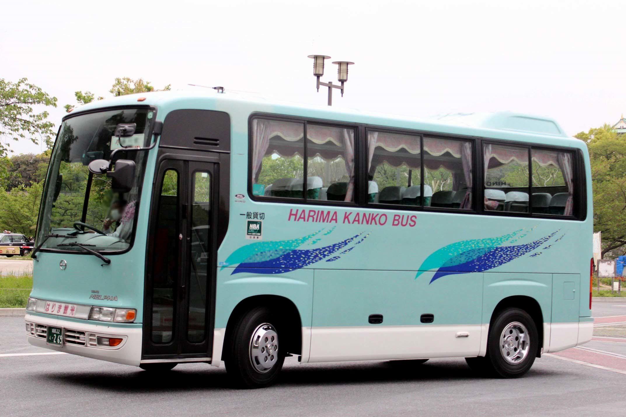 はりま観光バス え269