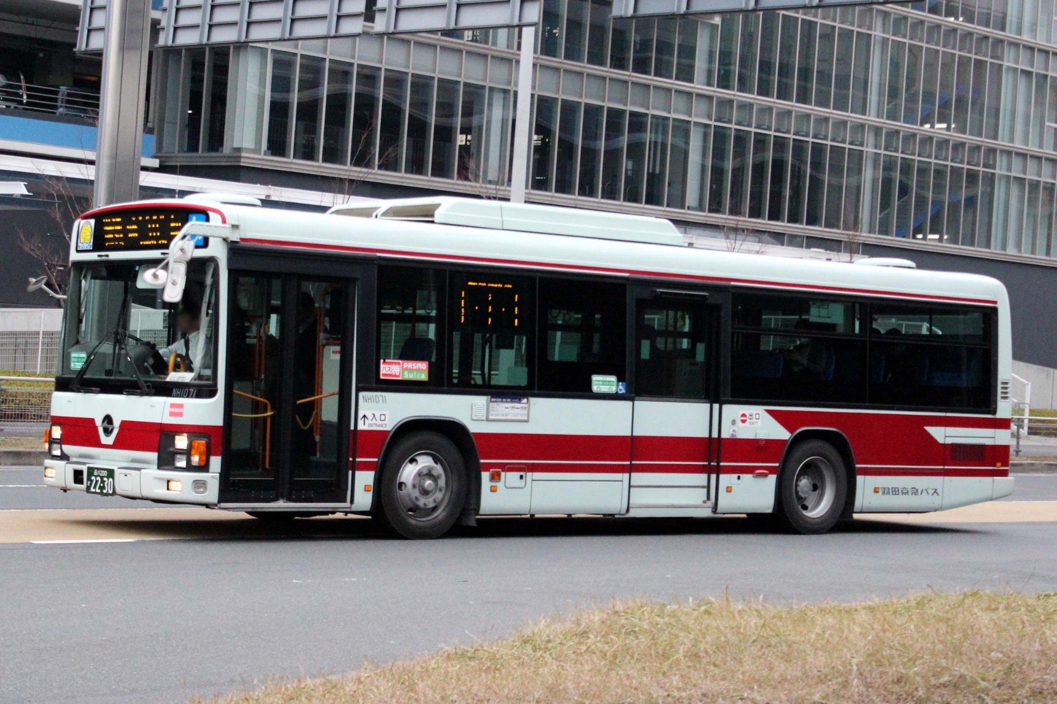 羽田京急バス NH1071