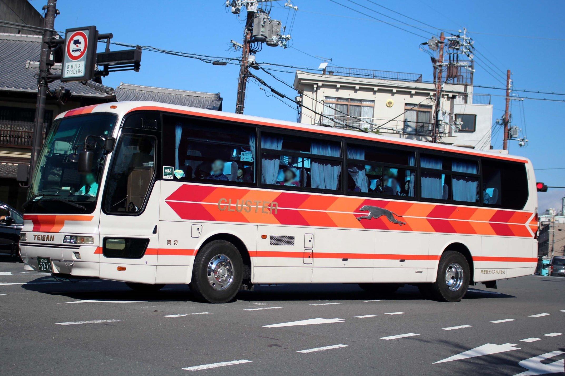 帝産観光バス あ3212