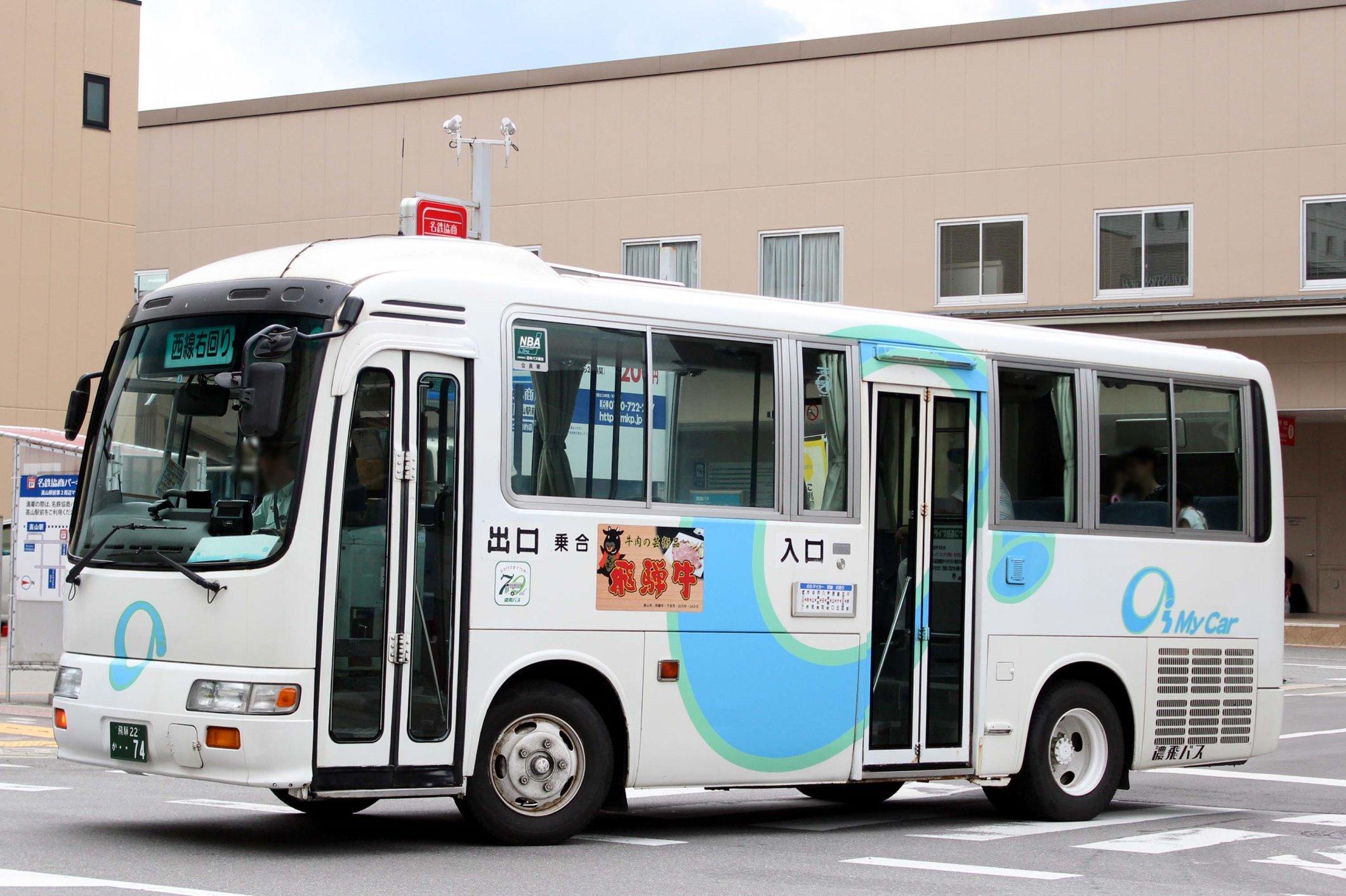 濃飛バス か74