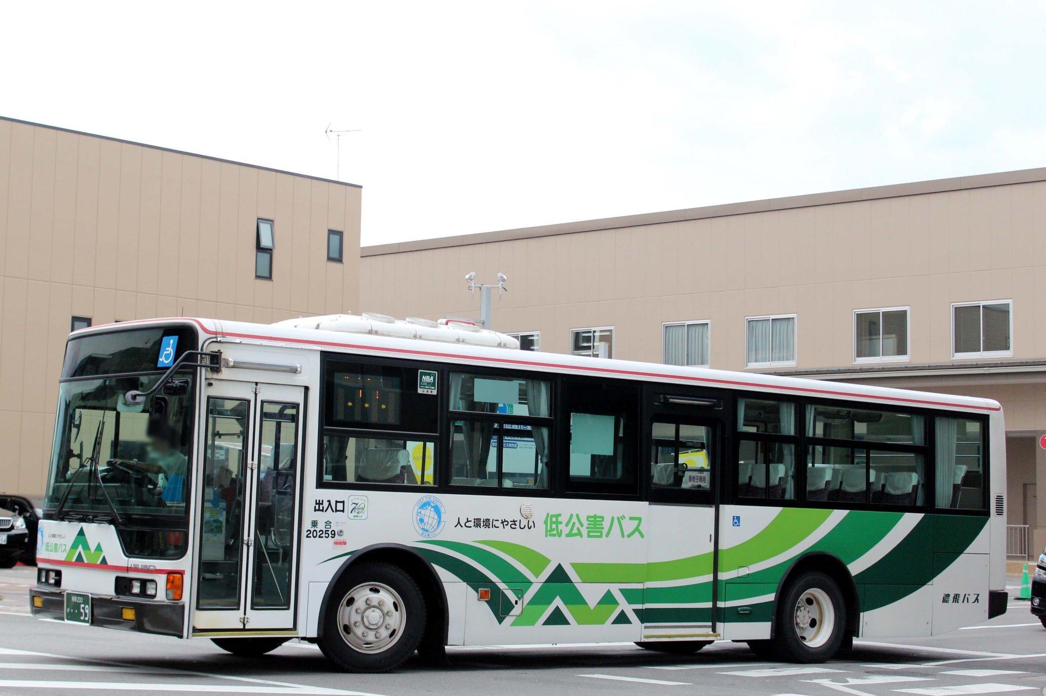 濃飛バス か59
