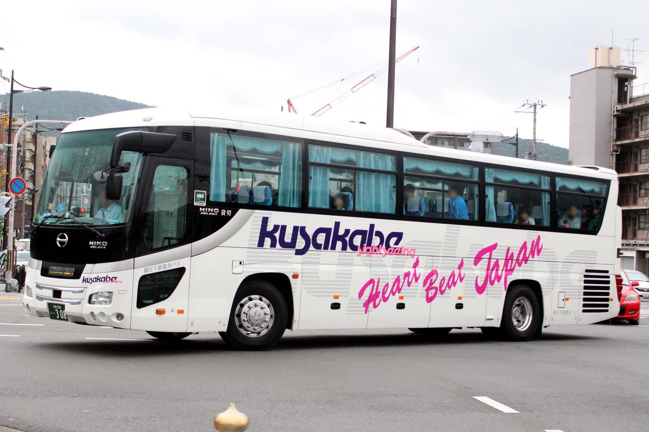 日下部観光バス い308