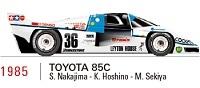 トヨタトムス85C
