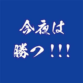 KATU のコピー