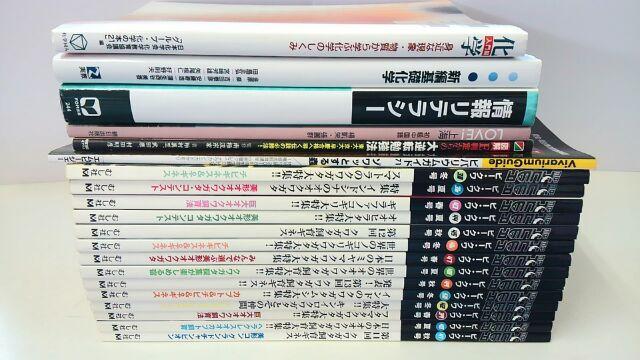 専門書_昆虫雑誌_買取_岡山_倉敷