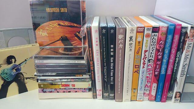 CD_DVD_斉藤和義_平井堅_ライブ_買取