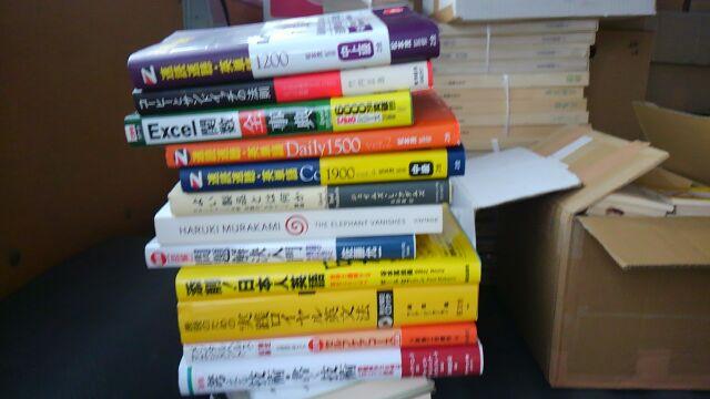 TOEIC試験_買取