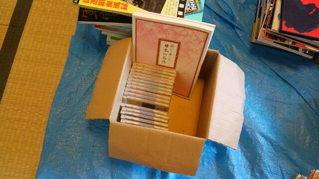 朗読CD_買取