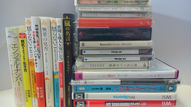 スタジオジブリ_千と千尋の神隠し_ゲーム_CD_買取