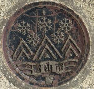 富山蓋blog03