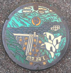 富山蓋blog01