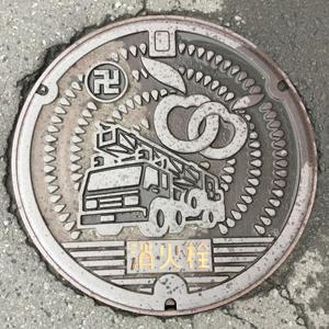 弘前市消火栓blog01