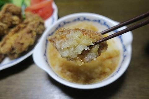 bonjirikaraage12
