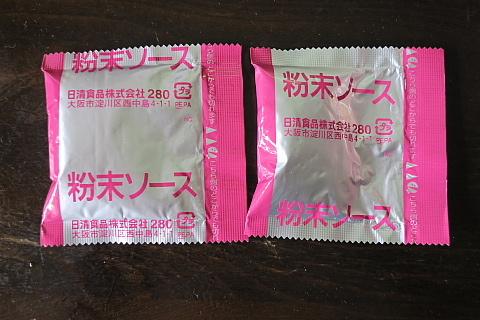 cryakisoba10