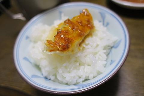 gyokamikami11