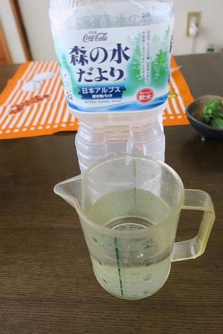 kairikihiyasi6