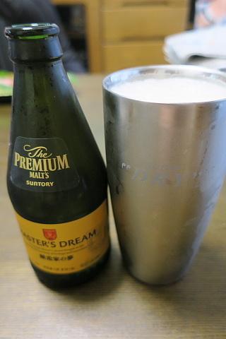 premal7