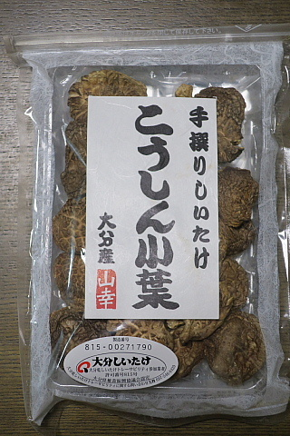 tokyoxsiumai21